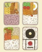 edibles 13